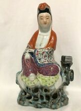 New listing Antique Chinese Porcelain Guanyin Figure