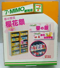 Miniatures Mimo 7  Sakura Special Edition - Mimo , h#2