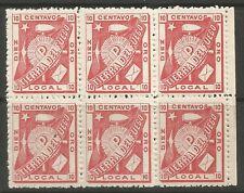STAMPS-TIERRA DEL FUEGO. 1891. 10c Popper. Types HHG/IIK. 6 Block. SG: 1. MNH.