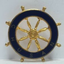 P&O Chusan ship wheel enamel badge 25mm
