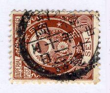 JAPON / JAPAN - 1890s - Mi.67 50 Sen Brown p.13 Used KAMIOKA (Akita) Maruichi DS