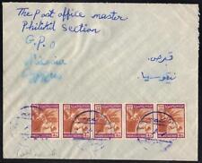 """SAUDI ARABIA PALESTINE1972 ARABIAN HORSE  FROM KHAF """"MAKTAB BARID"""""""