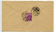 Burma / China  India 1924 1a postal cover + 2a pmk BHAMO -  TENGYUEH arr cds
