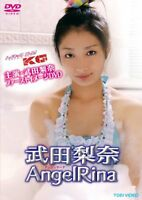 "New Asian Idol DVD Rina Takeda ""Angel Rina"" High Kick Girl, Deddo sushi Sealed"