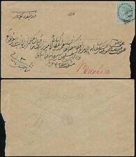 INDIA USED in BUSHIRE QV INTERNAL COVER SHIRAZ to BUSHIRE 1892
