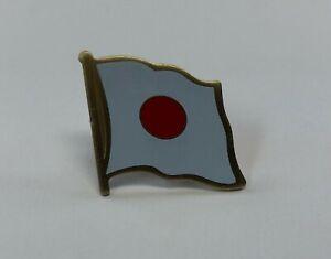 Japan Flag Lapel Pins - 100 Bulk