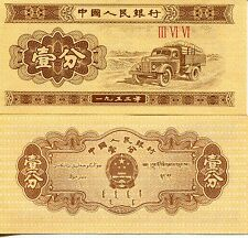 Banknote China Chinese PRC 1953 1 Fen Communist Currency UNC 3rd Truck Tiny