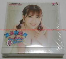 New CJ SEXY CARD SERIES VOL.59 Hatano Yui Official Card Collection Box Japan