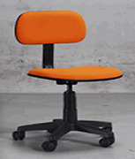 Swivel Tilt Cushion Comfort Desk Chair Pneumatic Seat H