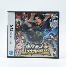 Pokémon Conquest   Nintendo DS (DS)   Japan Import