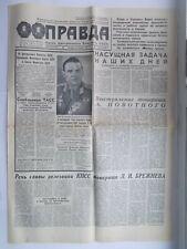 Siviet newspaper russian Pravda death cosmonaut Komarov 04/25/1967