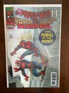 SPIDER-MAN VS DEADPOOL #23 (20180 1st Printing Lenticular Marvel Comics NM