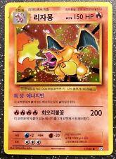 Pokemon TCG   Korean Evolutions CHARIZARD  Holo (11/100)    Very Near Mint