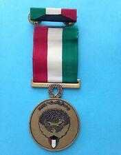 KUWAIT LIBERATION MEDAL EST. 1994