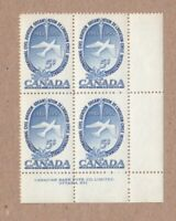 FLYING DOVE = Canada 1955 #354 MNH-VF LR PLATE Block #1 q08