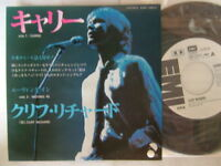 PROMO WHITE LABEL / CLIFF RICHARD CARRIE / 7INCH
