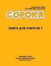 Soroka. Russian for Kids: Teacher's Book : Teacher's Book: By Avery, Marianna...
