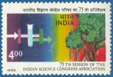India 1988 Indian Science Congress C V Raman Experiment Bodhi Tree Stamp