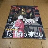 Studio Ghibli SPIRITED AWAY Movie Poster 45 x 60 cm Hayao Miyazaki Rare