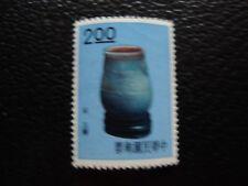 Formosa - Francobollo Yvert E Tellier N° 374 N (A6) Stamp