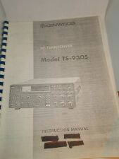 KENWOOD TS 930S OPERATING INSTRUCTION MANUAL HF TRANSCEIVER