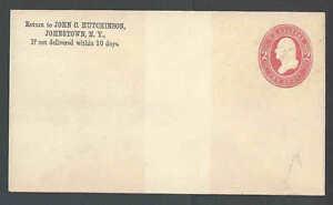 1883 U231 Mint Entire 2c Red On White Size 8 Wmk 6 Die 74