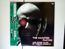12 Monkeys: The Hamster Factor and Other Tales of Twelve Monkeys [Documentaire]