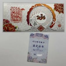 China 2016 Greeting New Chinese Lunar Monkey Year 20g Silver Note