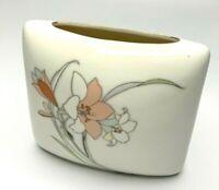 Vintage YAMAJI Japan Porcelain Oval White Vase Lily Flowers Gold Trim 4.5