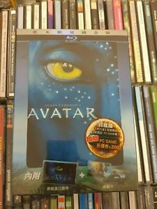 *FLASH SALE* AVATAR BLU RAY STEELBOOK TAIWAN OOP RARE
