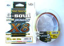 Ygk Yoz-ami G-âme Super JIGMAN X8 35lbs 300m 8 Tresse PE Ligne