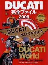 [BOOK] DUCATI Complete file 2006 sport1000 GT 999R S4RS Paul Smart DESMOSEDICI
