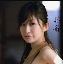 Mayumi Ono 'Naisho' Photo Collection Book w/DVD
