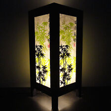 Asian Oriental Japanese Bamboo Trees Bedside Table Lamp Wood Shades Lights