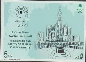 Saudi Arabia Health & Safety of Muslims in CORONA Pandemic Miniature Sheet, 2020