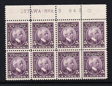 CANADA 1927 5c VIOLET IN BLOCK OF EIGHT SG 269 MNH.