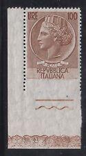 1955 - L.100 Turrita, non dentellato in basso, gomma integra - lotto 594