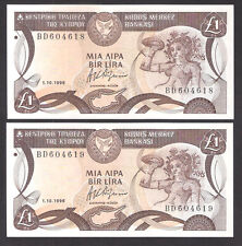 CYPRUS 1996 ONE POUND TWO (2)  BANKNOTE CRISP UNC with CONSECUTIVE NUMBERS !!!