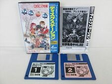 Msx cdrom station 4 April number ds #11 msx2/2 + 3.5 2dd japan video game 3086
