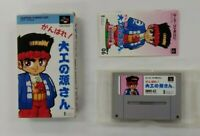 DAIKU NO GENSAN With Box  Nintendo Super Famicom  japanese SFC SNES Japan USED
