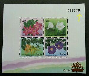 "Thailand Flowers 1995 (ms) MNH *Error print on ""9"" *gold foil *unusual *rare"