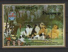 1991 Corée 1 feuillet timbre oblitéré chien  / B5co3