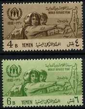 Yemen 1960 SG#124-5 World Refugee Year MNH Set #D58482