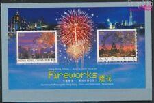 Autriche block35 (identique avec hong kong Bloc 166) neuf 2006 Feuerwerk(9051540