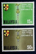 MALAYSIA 1967 CENTENARY OF SARAWAK COUNCIL SG 46 - 47 MNH NICE!!