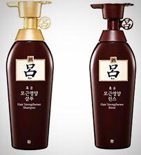 Ryoe Korean New Root Volume Shampoo 16.90 Oz 500Ml Conditioner 16.9 Hair Care