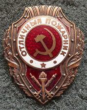 "SOVIET CCCP  order   MEDAL BADGE ""Distinguished  FIREMAN"" WW2 heavy"