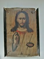Antique Russian Handpainted Icon
