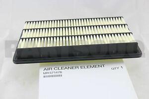 MR571476 Genuine Mitsubishi ELEMENT,AIR CLEANER