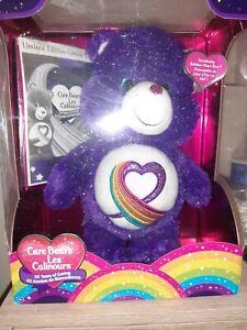 Purple Care Bear 2017 Limited Edition BNIB